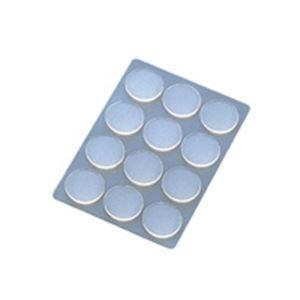 (業務用100セット) プラス 粘着ピン リピタック AT-020AU 20mm 丸 ×100セット
