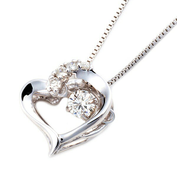 ダイヤモンドペンダント/ネックレス 一粒  K18 ホワイトゴールド 0.1ct ダンシングストーン ダイヤモンドスウィングネックレス 揺れるダイヤが輝きを増す☆ ハートモチーフ 揺れる ダイヤ