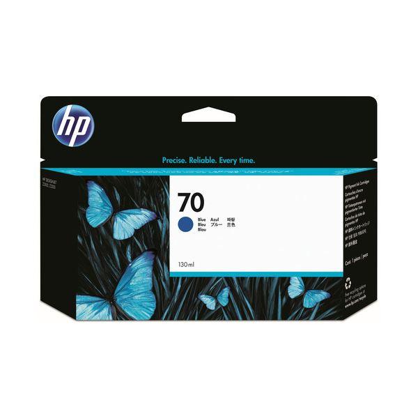(まとめ) HP70 インクカートリッジ ブルー 130ml 顔料系 C9458A 1個 【×3セット】