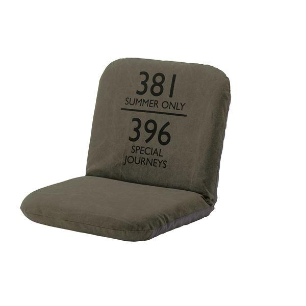 (6脚セット) フロアチェア 座椅子 グリーン RKC-933GR