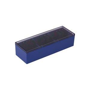 (業務用30セット) キングジム 名刺整理箱 75 青 ×30セット