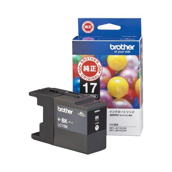 今週激安商品 (まとめ) ブラザー BROTHER インクカートリッジ 黒 大容量 LC17BK 1個 【×3セット】