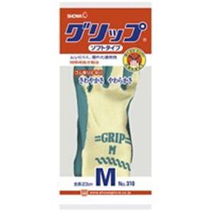 (業務用40セット) ショーワ 手袋グリップソフト 5双 パックグリーン M ×40セット