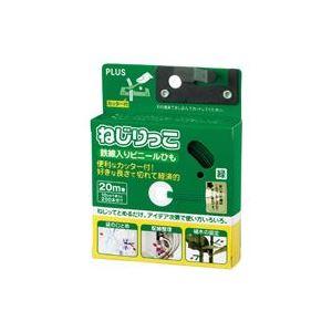 (業務用100セット) プラス ねじりっこ TF-800GR 緑 ×100セット