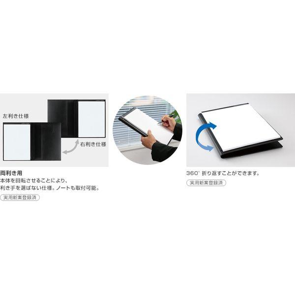 レイメイ藤井 ツァイトベクター 革製レポートパッド(A4) ブラック ZVP205 B