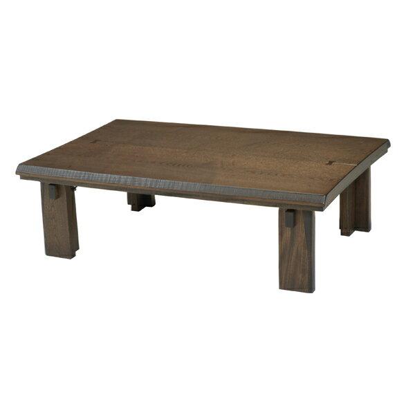 春日工芸 リビング 家具調こたつ 座卓 テーブル KO15-46 日本製 (代引き不可)【送料無料】