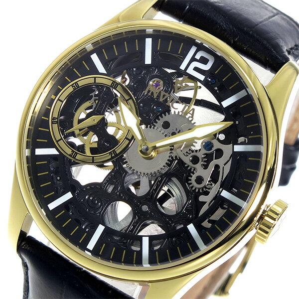 インヴィクタ INVICTA 手巻き メンズ 腕時計 時計 12405 ブラック【楽ギフ_包装】