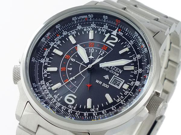 シチズン CITIZEN エコドライブ 腕時計 BJ7010-59E【楽ギフ_包装】【送料無料】