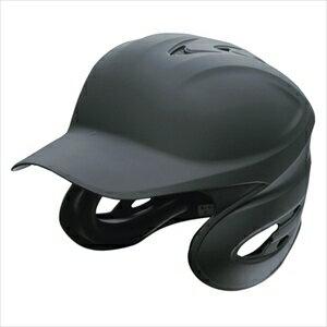 SSK 野球 硬式 用両耳付きヘルメット(艶消し) マットブラック(90) Oサイズ H8100M