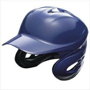 SSK 野球 硬式 用両耳付きヘルメット Dブルー(63) Oサイズ H8000