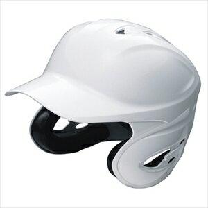 SSK 野球 硬式 用両耳付きヘルメット ホワイト(10) XOサイズ H8000