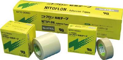 日東 ニトフロン粘着テープ NO0973UL 0.18mm×38mm×10m【973X18X38】(テープ用品・保護テープ)