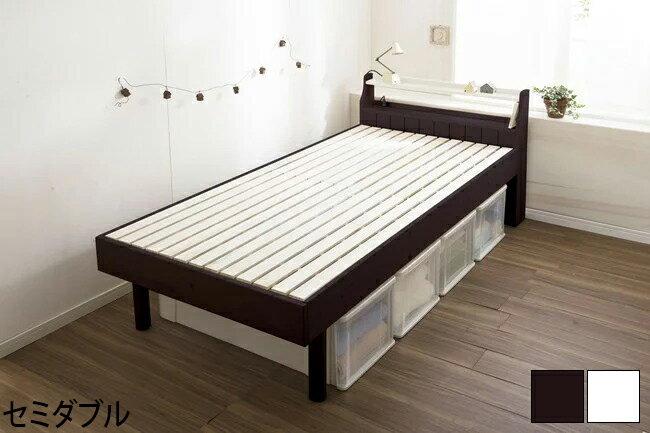 すのこベッド カントリー調 セミダブル セミダブルベッド ベッド すのこベッド スノコベッド ベット おしゃれ 桐(代引不可)【送料無料】【smtb-f】
