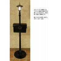 セトクラフト スタンドポスト(街路灯) SI-2611【送料無料】(代引き不可)