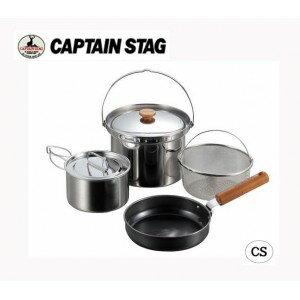 CAPTAIN STAG フィールドシェフ クッカーセット4 UH-4201(代引き不可)