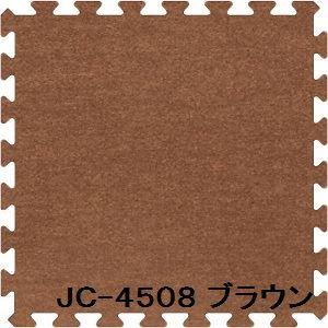 ジョイントカーペット JC-45 30枚セット 色 ブラウン サイズ 厚10mm×タテ450mm×ヨコ450mm/枚 30枚セット寸法(2250mm×2700mm)