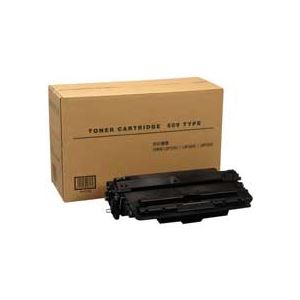 ★トナーカートリッジ509タイプ 汎用品
