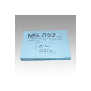 明光商会 MSパウチフィルム MP15-220307 100枚
