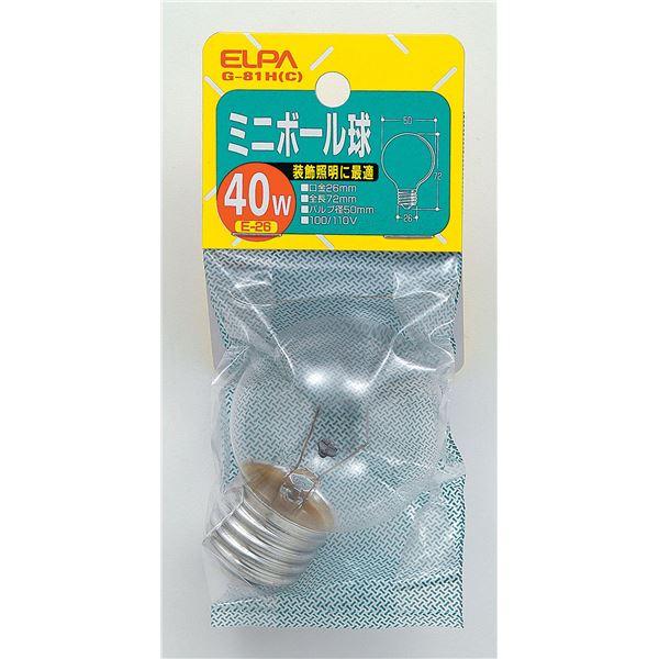 (まとめ買い) ELPA ミニボール球 電球 40W E26 G50 クリア G-81H(C) 【×25セット】