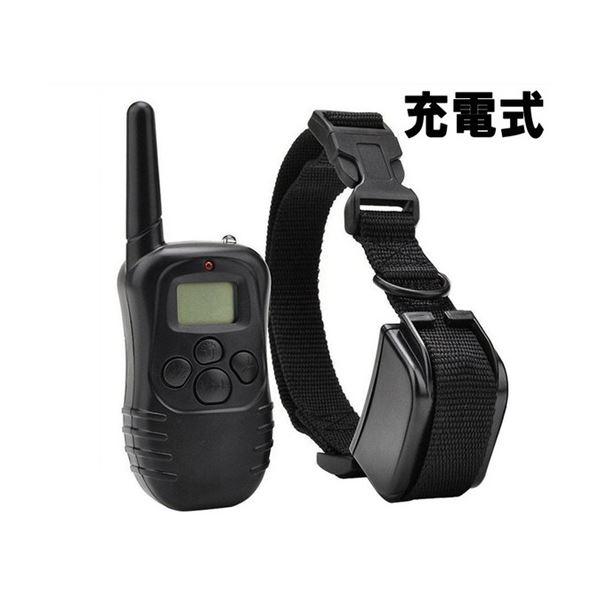 (まとめ)ITPROTECH 充電式 無駄吠え防止トレーニングカラー YT-TRC02【×2セット】