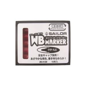 (業務用50セット) セーラー万年筆 再生工場WBマーカー 赤 26-4129-430 10本 ×50セット