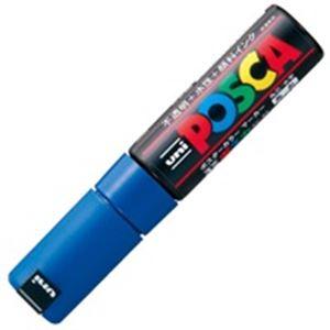 (業務用200セット) 三菱鉛筆 ポスカ PC-8K.33 太字 青 ×200セット