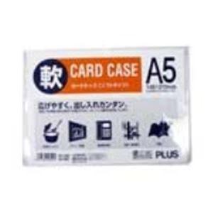 (業務用300セット) プラス 再生カードケース ソフト A5 PC-305R ×300セット