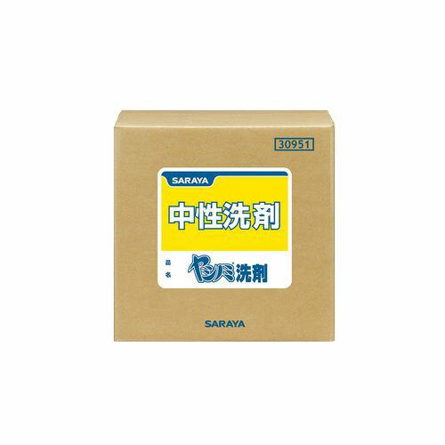 サラヤ ヤシノミ洗剤 20kg Sコック付 JSV12018