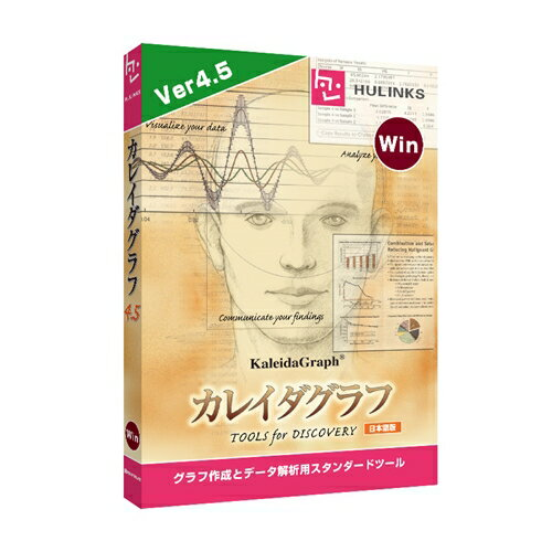 ヒューリンクス KaleidaGraph 4.5 Win 日本語版 SSY0000000640(代引き不可)