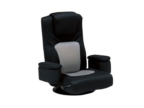 フロアチェア FLOOR CHAIR 座椅子 LZ-082BK 【代引不可】