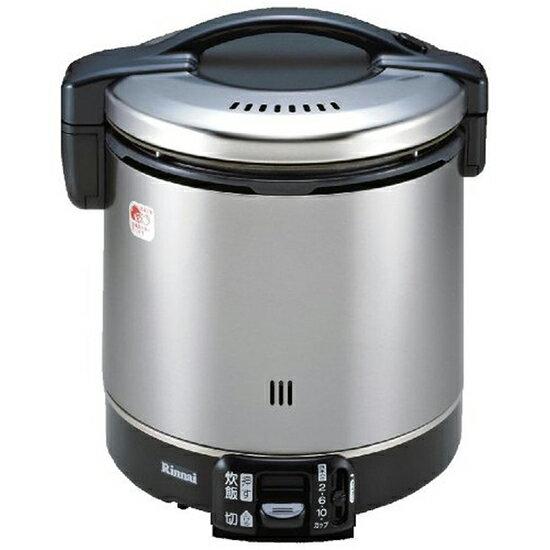 リンナイ ガス炊飯器 こがまる RR-100GS-C LP 【プロパンガス(LPガス)】 1.1升炊き(代引不可)【送料無料】【smtb-f】