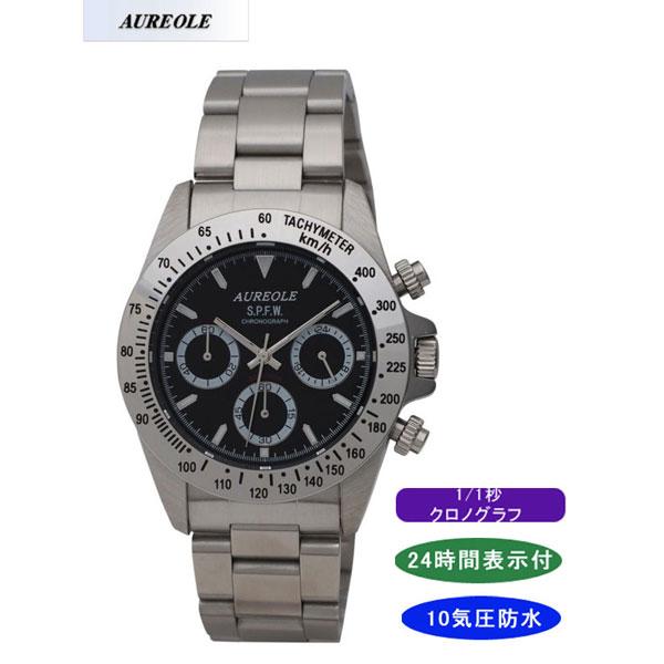 【AUREOLE】オレオール メンズ腕時計 SW-581M-1 クロノグラフ 24時間表示付 10気圧防水 /10点入り(代引き不可)