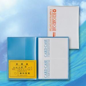 エコカードケース(日本製) エコカードケース ブルー/3/20点入り(代引き不可)