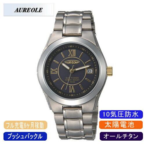 【AUREOLE】オレオール メンズ腕時計 SW-474M-1 アナログ表示 オールチタン ソーラー 10気圧防水 /10点入り(代引き不可)