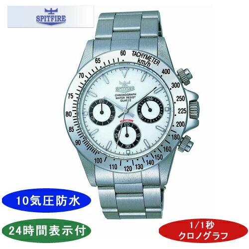 【SPITFIRE】スピットファイア メンズ腕時計 SF-903M-3 クロノグラフ 10気圧防水 /10点入り(代引き不可)