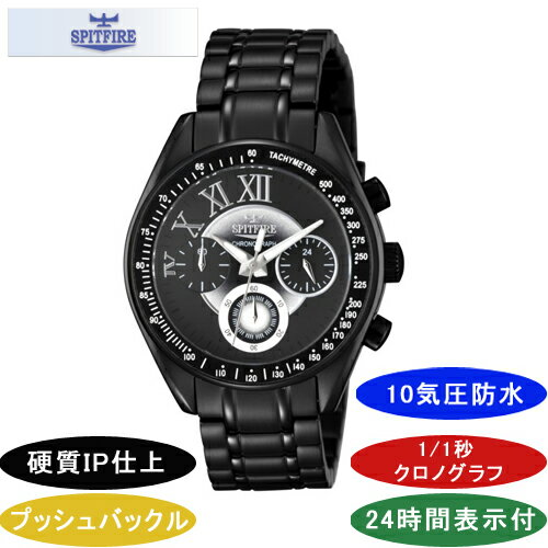 【SPITFIRE】スピットファイア メンズ腕時計 SF-906M-4 クロノグラフ 10気圧防水 /10点入り(代引き不可)