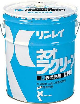 リンレイ 床用洗剤 ネオラクリーン 18L 769435
