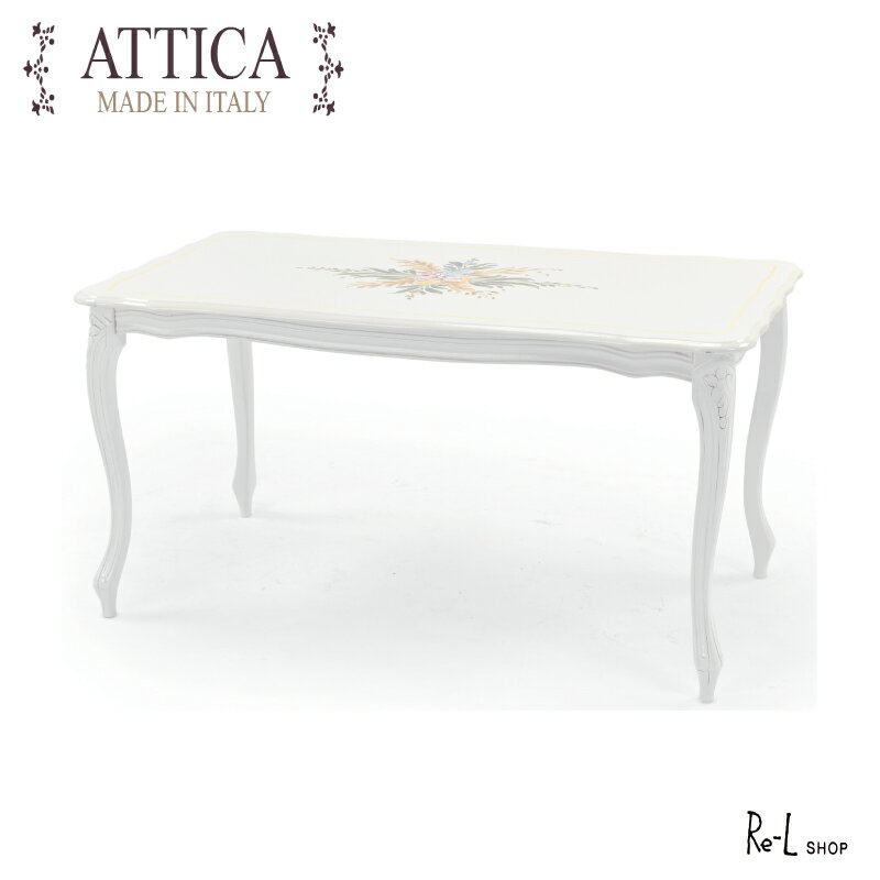 【ATTICA】イタリア製家具センターテーブル 猫脚トールペイント ホワイト【宅配便・送料無料】REATC-CT-01W
