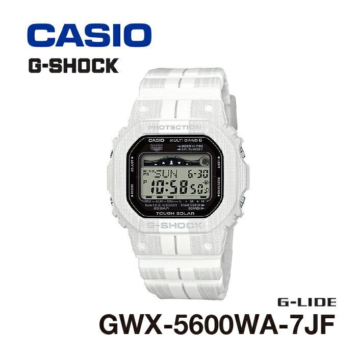 腕時計 防水 G-SHOCK ジーショック GWX-5600WA-7JF カラー:ホワイト メンズ G-LIDE 2017年サマー CASIO カシオ [gs]