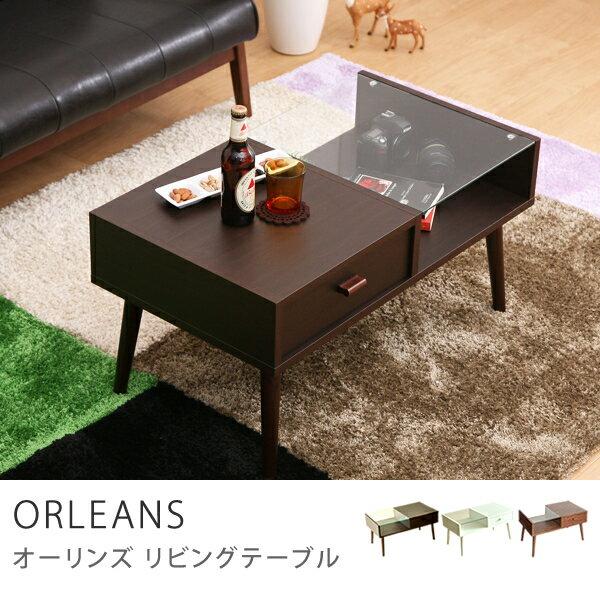 テーブル センターテーブル カフェテーブル コーヒーテーブル  センターテーブル ORLEANS