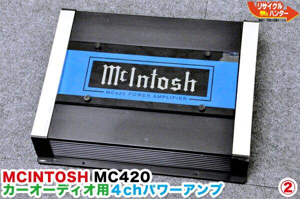 MCINTOSH/マッキントッシュカーオーディオ用■4chパワーアンプ MC420