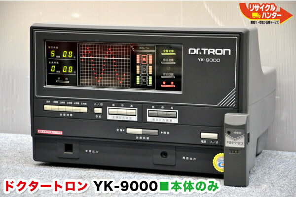 完動品■ドクタートロン YK-9000 黒■本体+検電器■送料無料