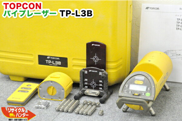 TOPCON トプコン パイプレーザー TP-L3B■取扱説明書/リモコン付■測量