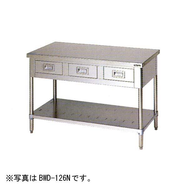 マルゼン 引出しスノコ板付調理台(バックガードなし)1800×750×800 BWD-187N