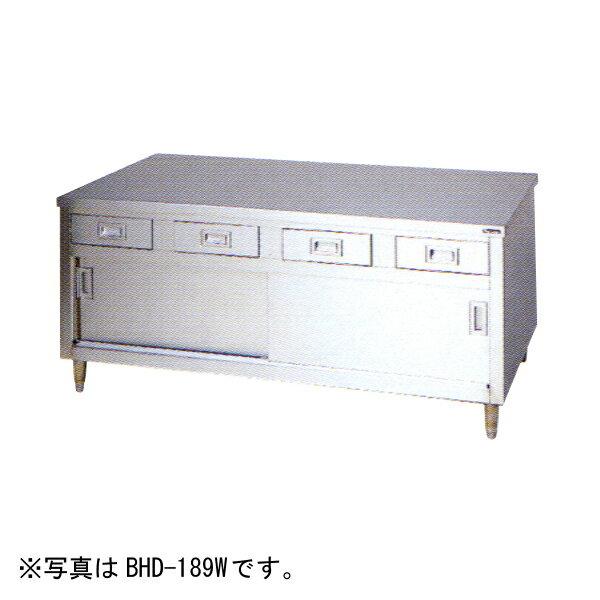 マルゼン 引出し引戸付調理台(両面式)1500×900×800 BHD-159W