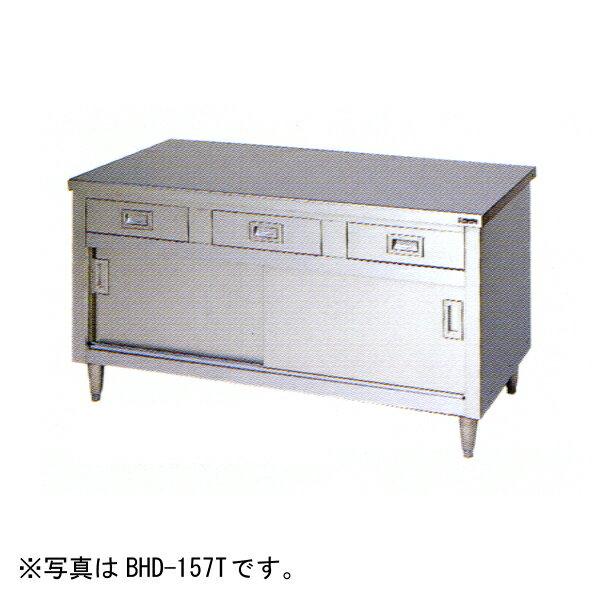 マルゼン 引出し引戸付調理台(バックガードなし)1200×750×800 BHD-127T