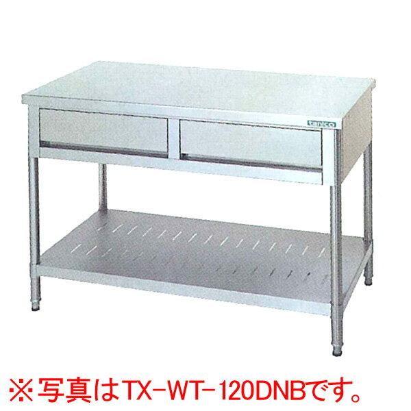 タニコー引出付作業台(両面仕様)幅1500×奥行900×高さ800(mm)TX-WT-150BDW