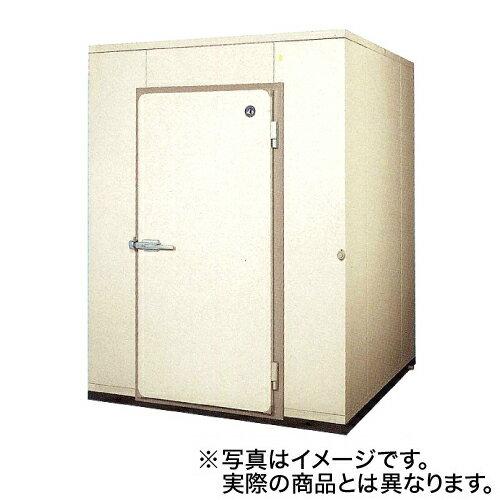 ホシザキ プレハブ冷蔵庫 1.5坪 PR-22CC-1.5 冷凍機天置きタイプ【送料無料】