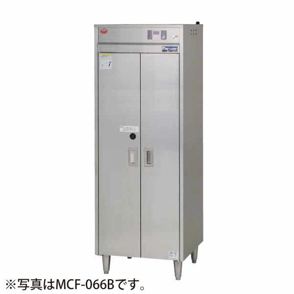 マルゼン 包丁まな板殺菌庫(乾燥機能なし・タイマー付)MC-B086B