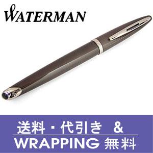 【WATERMAN】ウォーターマン 万年筆 カレン フロスティーブラウンSTFP 万年筆【送料無料】